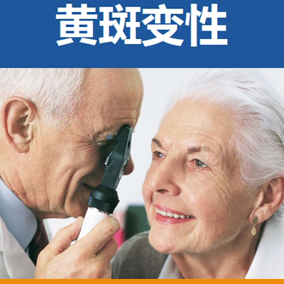 Chinese AMD booklet