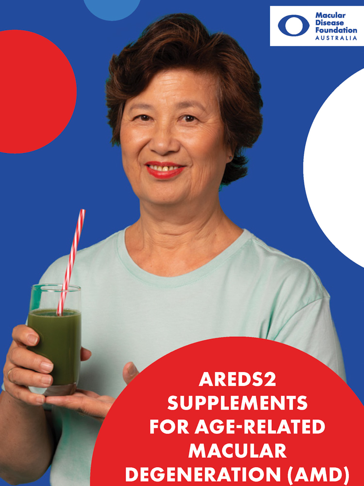 Image of cover of AREDS2 Supplements for AMD booklet with title and image of Asian woman on cover holding green juice