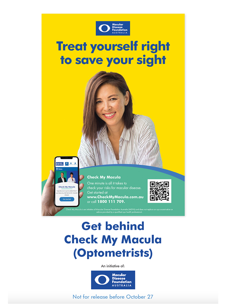 Image showing the Check My Macula poster with a yellow background, a lady smiling at the camera and a mobile phone showing the Check My Macula quiz.